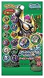 仮面ライダーブットバソウル ブースターパック02(BOX)