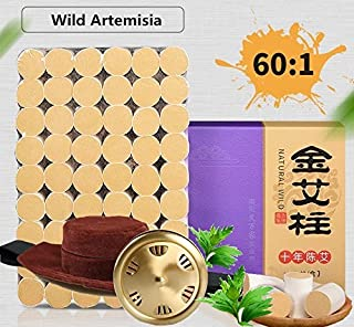 Smokeless Moxa Purifier with Copper Tank 54 Rolls Sticks Pure Moxibustion Moxa 10-Years Purity 60:1 Ratio