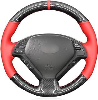 غطاء عجلة قيادة لسيارة إنفينيتي G25 G35 G37 2007-2013 EX35 EX37 2008-2013 Q40 Q60 2014 2015 QX50 2014-2018 / G37
