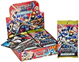 TCG Fire Emblem 0 (Cifa) Booster Pack Heroes Box (Pack of 16)