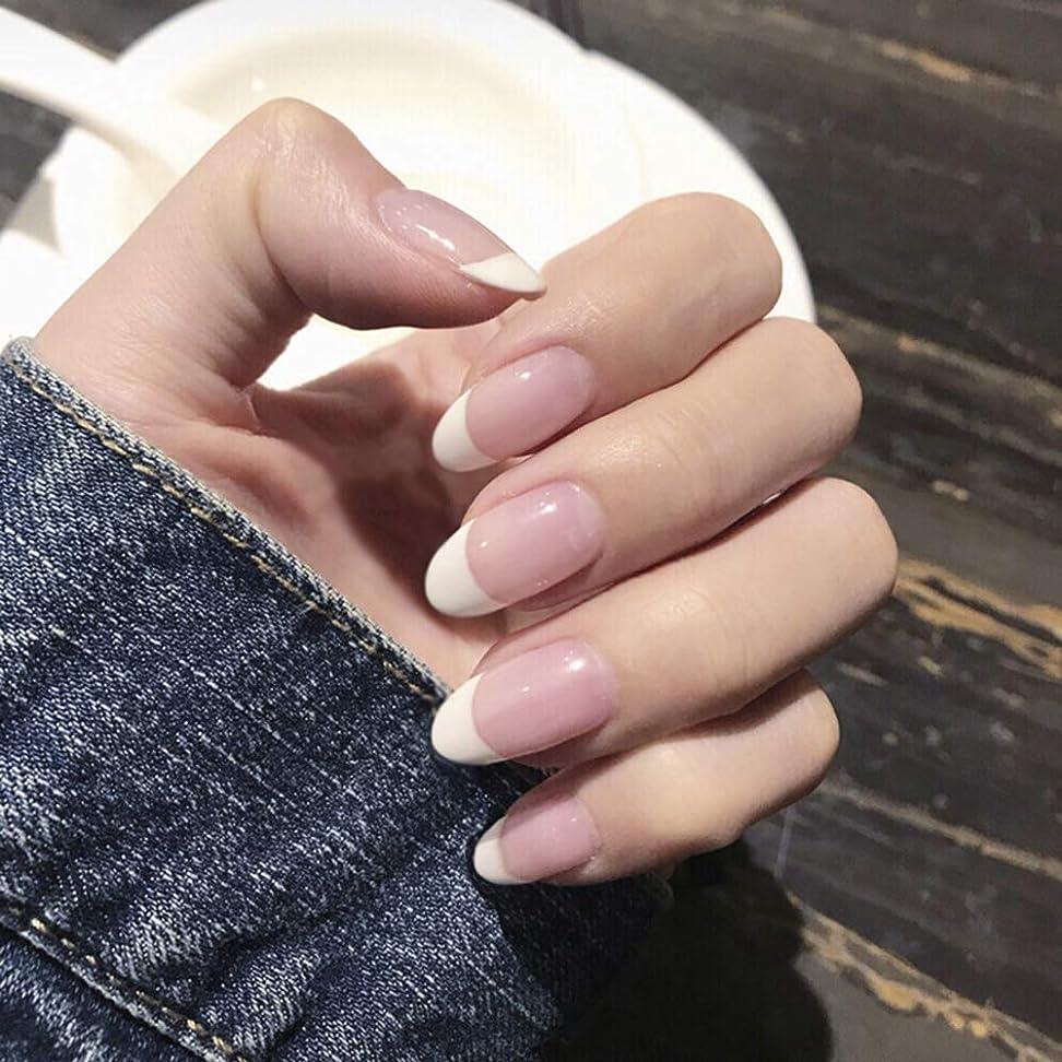 こんにちは単調な中性XUTXZKA 24個の偽の爪楕円形の長いフルカバーホワイト偽爪人工ネイルステッカー