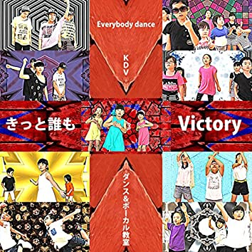 Everybody Dance (Karaoke)