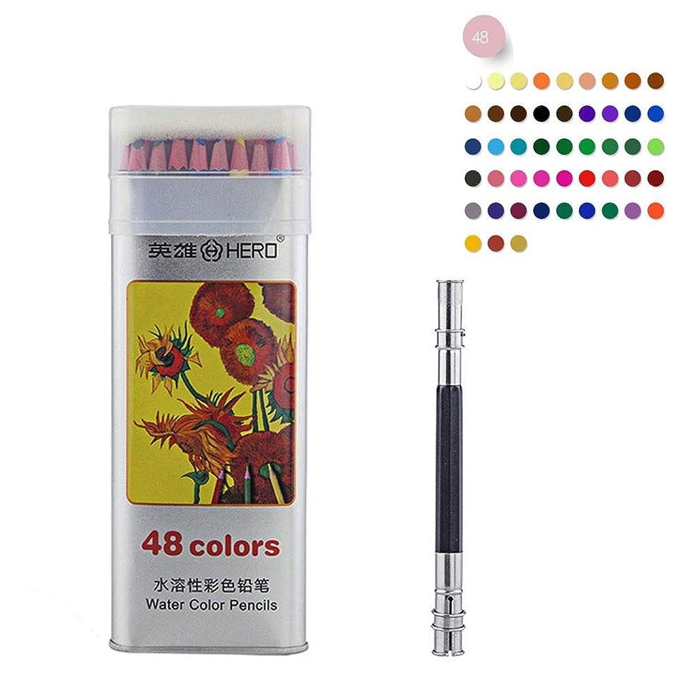 倒産病的自己尊重JOSSIK Artist's Colored Pencils-エクステンダー付きプレミアムアーティスト水溶性鉛筆、メタルボックスパッケージング、ファインギフト (Color : 48)