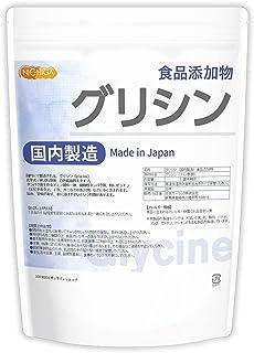 国産 グリシン 1kg (glycine) 食品添加物 国内製造品 アミノ酸 [01] NICHIGA(ニチガ)
