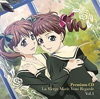 プレミアムCD「マリア様がみてる」Vol.1