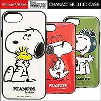 【カラー:フライングエース】iPhone7 iPhone6S iPhone6 ピーナッツ イーフィット ケース ソフトケース ソフト キャラクター ケース シリコン スヌーピー ウッドストック 動物 かわいい シンプル セブン アイフォン7 iPhone6sケース iPhone7ケース スマホカバー スマホケース s-gd_79133