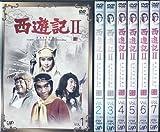 西遊記2 全7巻セット [レンタル落ち] [DVD]