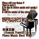 angel piano 米津玄師 Piano Music Best Vol.1