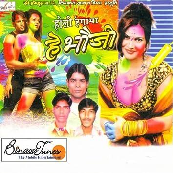 Hey Bhauji (feat. Santosh)