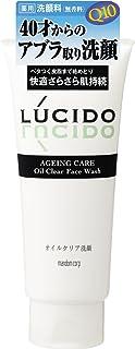 LUCIDO (ルシード) 薬用オイルクリア洗顔フォーム (医薬部外品) 130g