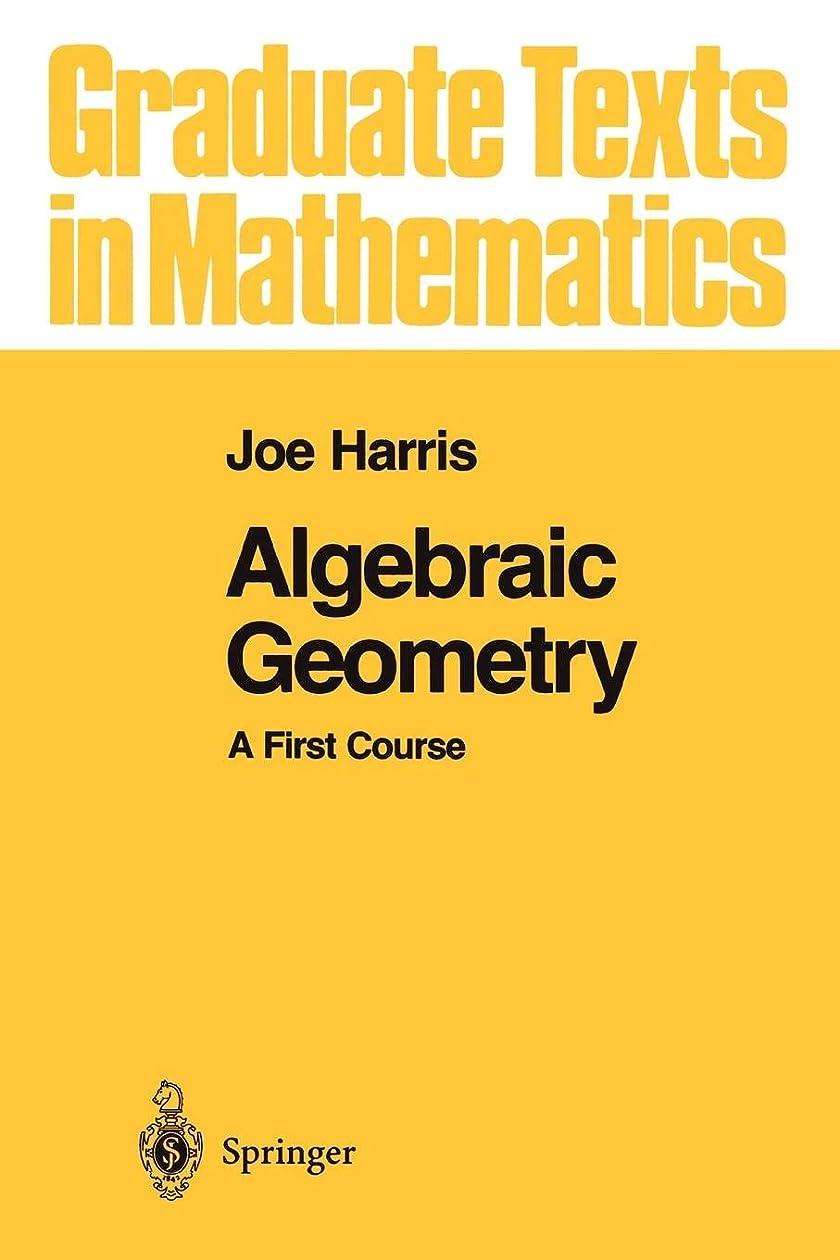 僕のカジュアルそれらAlgebraic Geometry: A First Course (Graduate Texts in Mathematics)