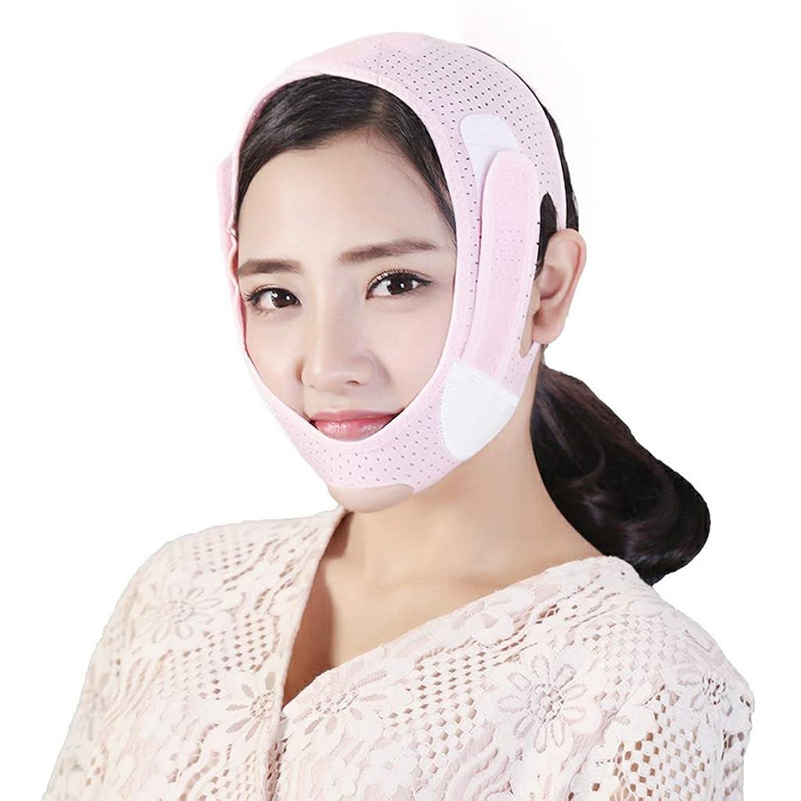 依存するハッピー複製する減量マスク薄い顔のマスクV顔の薄い顔の咬筋ダブル顎の包帯睡眠マスクの通気性