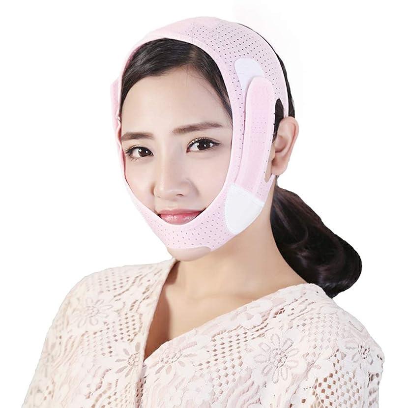 電報札入れハンバーガー減量マスク薄い顔のマスクV顔の薄い顔の咬筋ダブル顎の包帯睡眠マスクの通気性