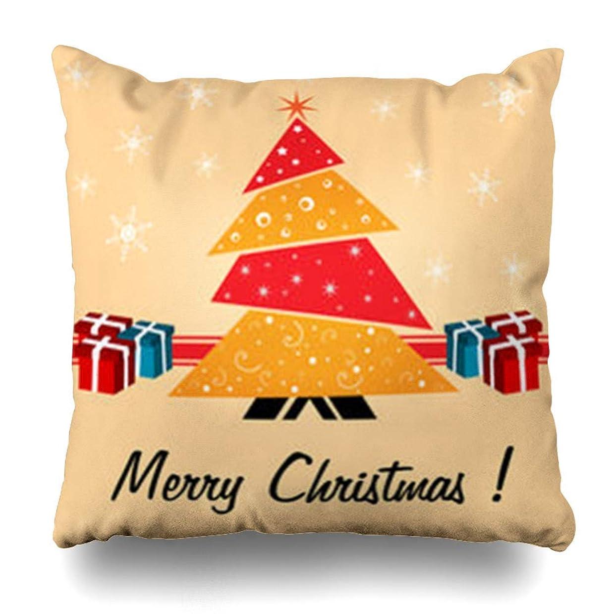 形成節約する美徳スロー枕カバーグラフィックアーティスティックアブストラクトクリスマスツリー季節の休日ノエルボックス祝うお祝いホームデコレーションクッションケーススクエア18 * 18インチインテリアソファ枕カバー