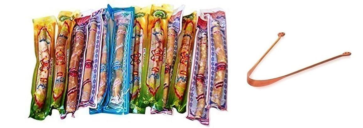 お金ゴム曖昧な起きてOrganic Herbs Miswak High Quality (sewak) Peelu 5 Chewing Sticks Free Copper Tongue cleaner for Natural Dental Care & Hygiene [Energy Class A+++]