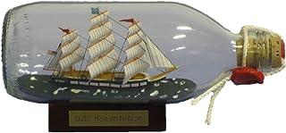 ボトルシップ250cc(USS CONSTITUTION)