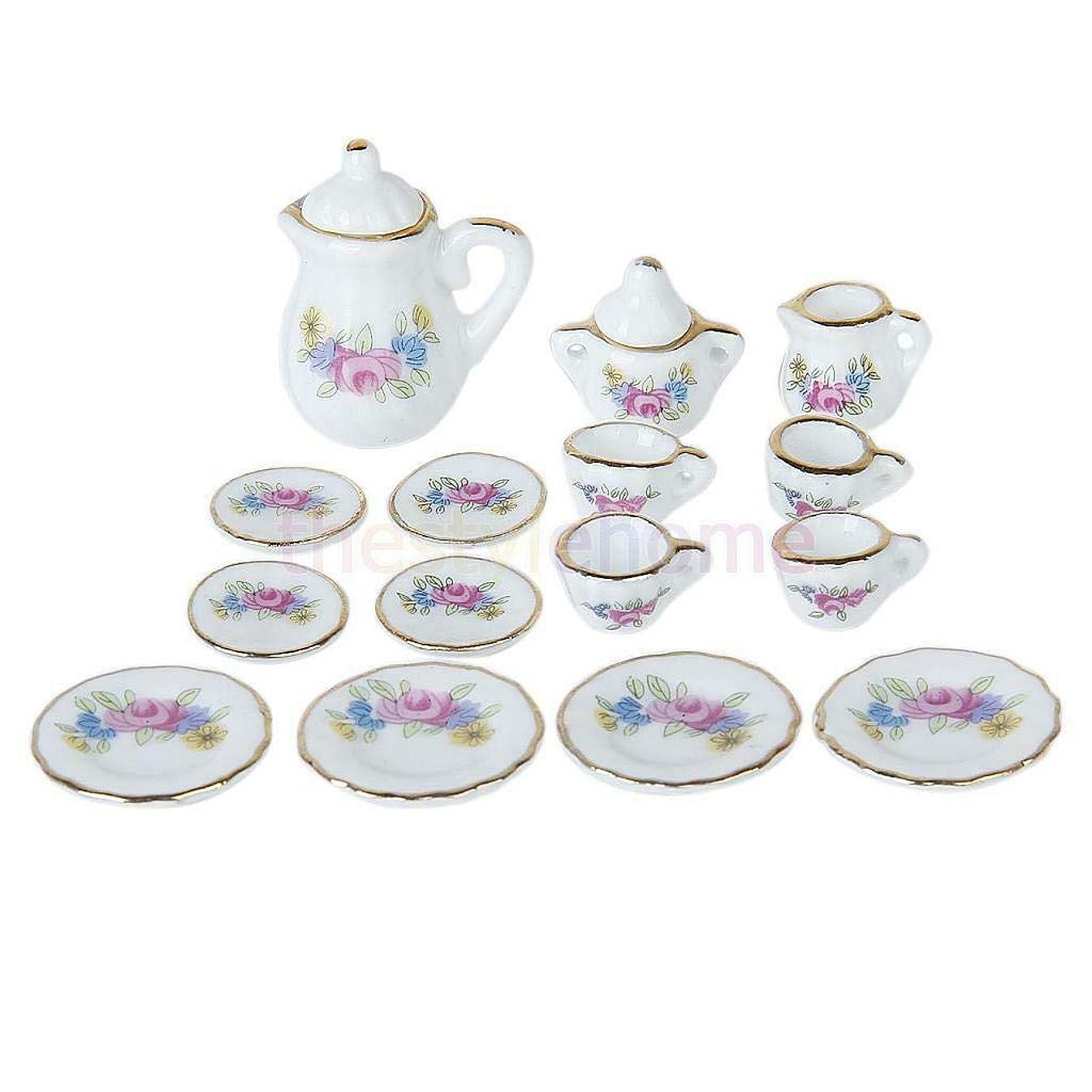 NATFUR 15PCS Dollhouse Miniature Dining Ware Porcelain Floral Tea Set Dish Cup Tray etc