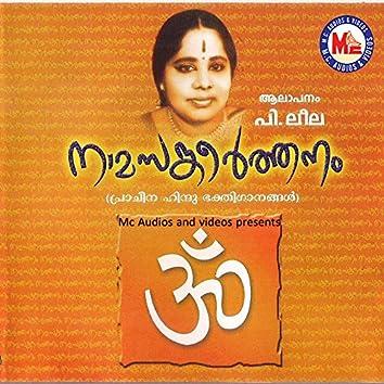 Namasankeerthanam