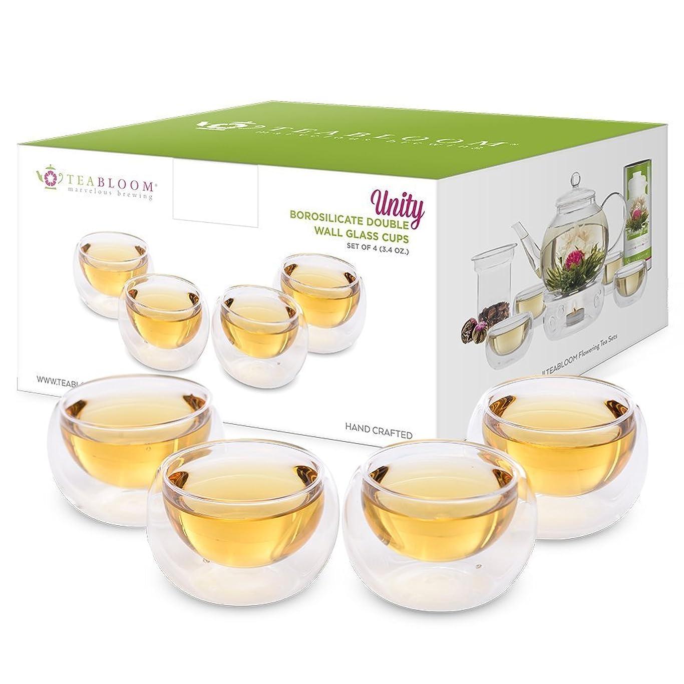 貧困書道アクティブTeabloom Tea Cups - Double Wall Insulated Glasses - Set of 4 (3.4 oz / 100 ml) Heat Resistant Borosilicate Tea and Espresso Cups - Lead Free Glass