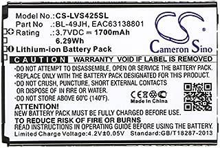 XPS 1700mAh Battery for LG K120, K120 Spree, K120AR, K120E, K121, K130, K130E, K3, K4, K4 Dual SIM LTE, K4 LTE, L43AL, L44VL, LS450, OptimusZone 3, Rebel 4G, PN LG BL-49JH EAC63138801