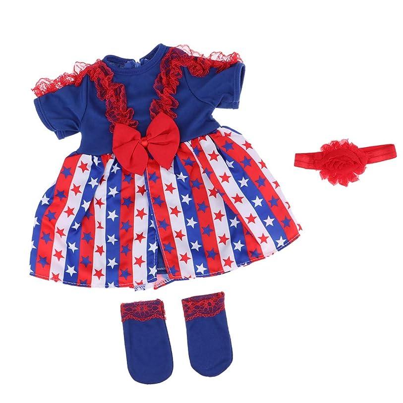フィードバック着陸コストファッション 布製 赤ちゃん人形 20-22インチリボーンドール用 ジャンプスーツ ソックス ヘアバンド