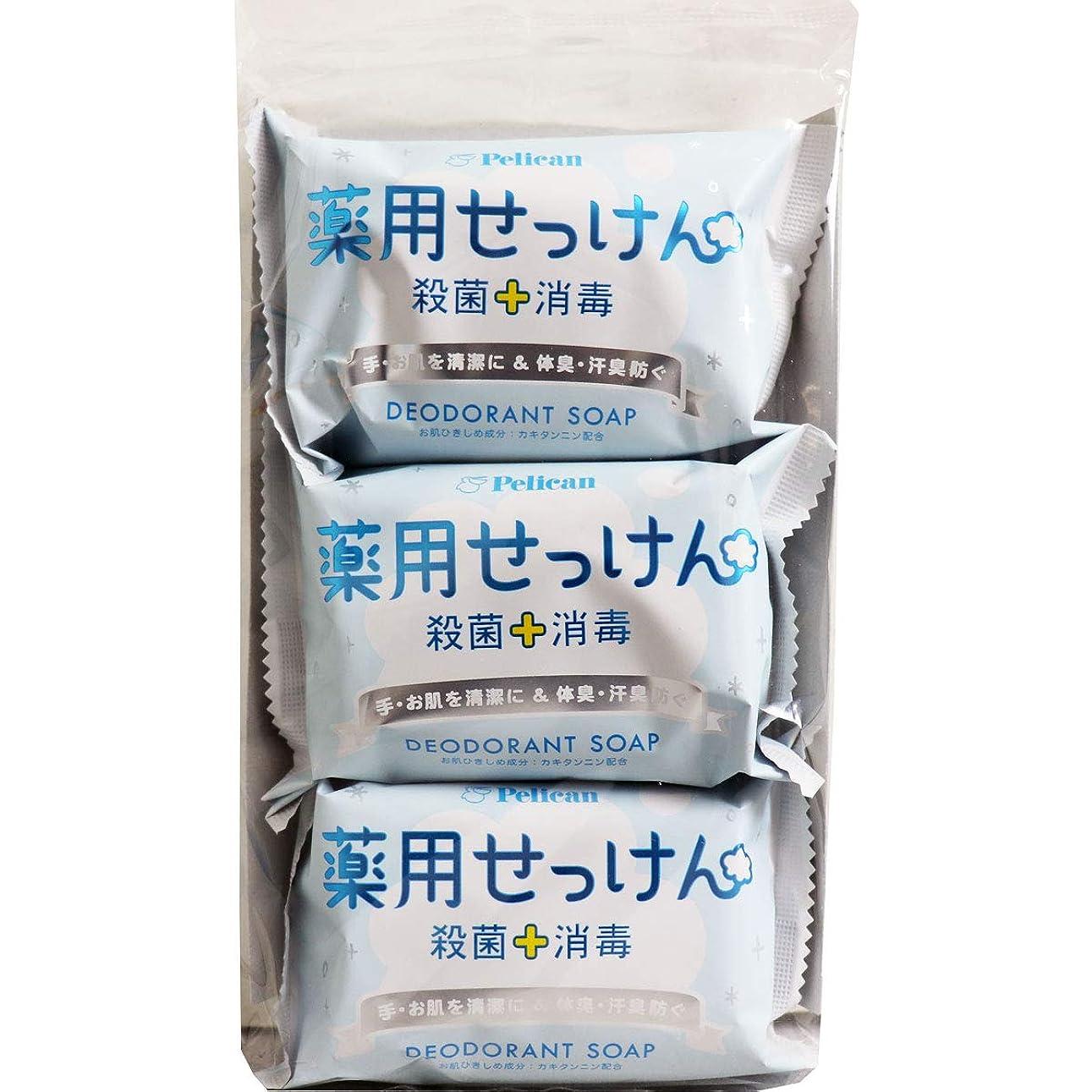 ウィンク櫛指定ペリカン石鹸 薬用石けん 85g×3個×4パック