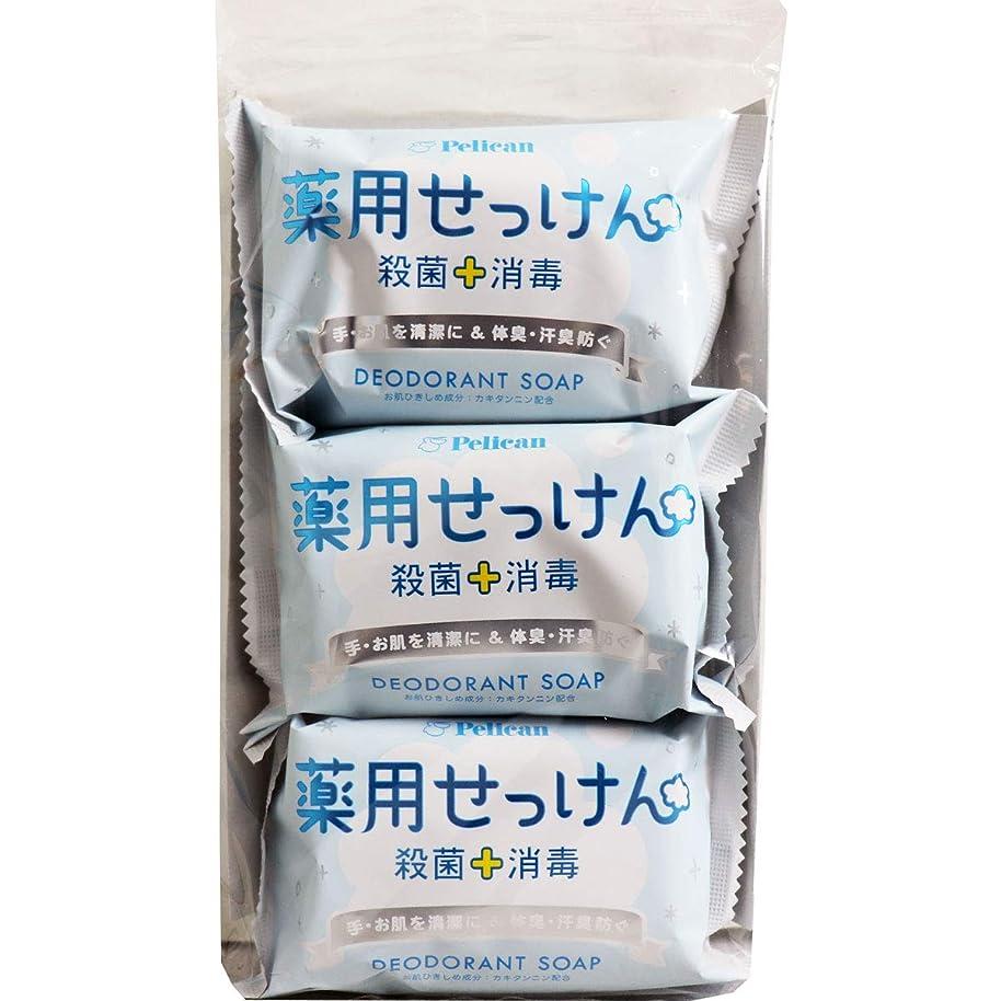 辞任するキャストゆでるペリカン石鹸 薬用石けん 85g×3個×4パック