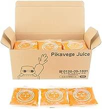 とくべつなにんじん・りんご・レモンジュース 1箱(100cc×30パック)