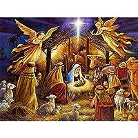 数字キットによる Diy のダイヤモンド塗装キリスト教の宗教聖子イエス処女マリア 5D フルラウンドドリルダイヤモンド塗装キット刺繍アート家の装飾