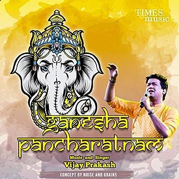 Ganesha Pancharatnam