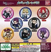 劇場版 Fate/Grand Order -神聖円卓領域キャメロット- カプセル缶バッジ02 全8種セット ガチャガチャ