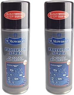 [M.モゥブレィ] 2本セット オールマイティ防水スプレー モウブレイ プロテクターアルファ ラージ 300ml 通気性を損なわない撥水タイプの防水スプレー SUNVALLEYセット