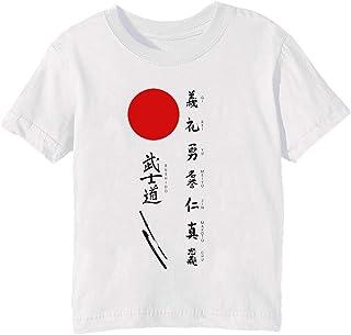 3fc5a852d6c6f Erido Bushido Et Japonais Soleil Enfants Unisexe Garçon Filles T-Shirt Cou  D'équipage