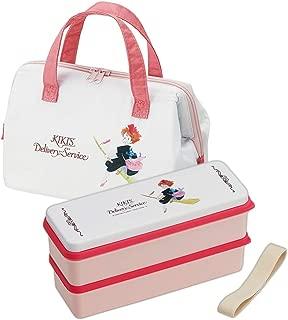 Studio Ghibli Kiki's Delivery Service - Japanese Bento Box Lunch Box 2 Tiers Set - Water Color (Kiki Bento & Bag Water Color)