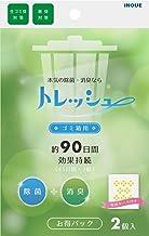 トレッシュ ゴミ箱用 二酸化塩素 除菌・消臭剤(オムツ臭対策・約90日間効果持続)