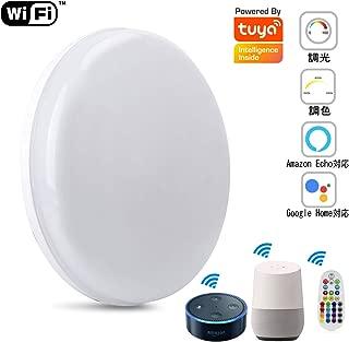 WIFI シーリングライト、LED シーリングライト、調光 調色、Amazon Echo Alexa対応、Google Home対応、~6畳、Tuya、天井灯、照明器具 (30cm)