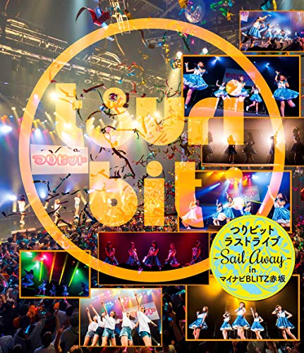 つりビットラストライブ 〜Sail Away〜 in マイナビBLITZ赤坂 (Blu-ray) (通常盤) (特典なし)