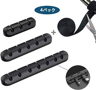 ケーブルホルダー,シリコンベース,ケーブル まとめる,ケーブルクリップデスク コンピュータデスク USBデータケーブル マウスライン キーボードライン 充電ケーブル ヘッドフォンケーブルの整理に適し 片づけ 優れるシリコン 3M両面テープ ケーブル 束ねる (黒, 3 5 7穴)