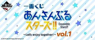 一番くじ あんさんぶるスターズ!! ~Let's enjoy together! vol.1~ (1ロット=景品75個+ラストワン賞・くじ75枚含む販促品)