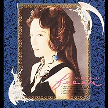 Feena: Shoko Minami