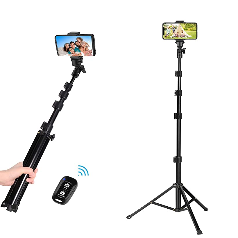 Selfie Stick Tripod, UBeesize 51 inch Extendable Selfie Stick with Tripod Stand & Bluetooth Remote, Compatible with iPhone Xs/Xs Max/X/8/8 Plus/7/7 Plus/Galaxy S9/S9 Plus/Note 8/S8/S7/Android Phone