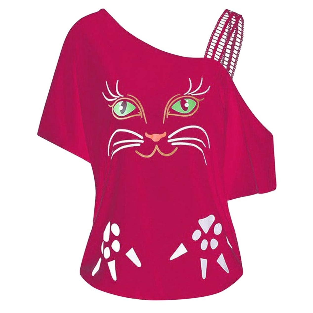 面くすぐったい溶かすHosam レディース 洋服 片肩 猫 お洒落 おもしろ プリント Tシャツ お洒落 体型カバ― お呼ばれ 通勤 日常 快適 大きなサイズ シンプルなデザイン 20代30代40代でも (L, ピンク)