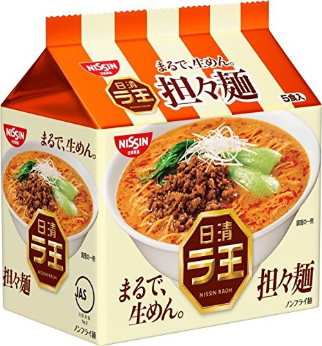 Nissin - Raoh Japanese Instant Ramen Dandan Noodles 17.1oz (For 5 Bowls) - PACK OF 3