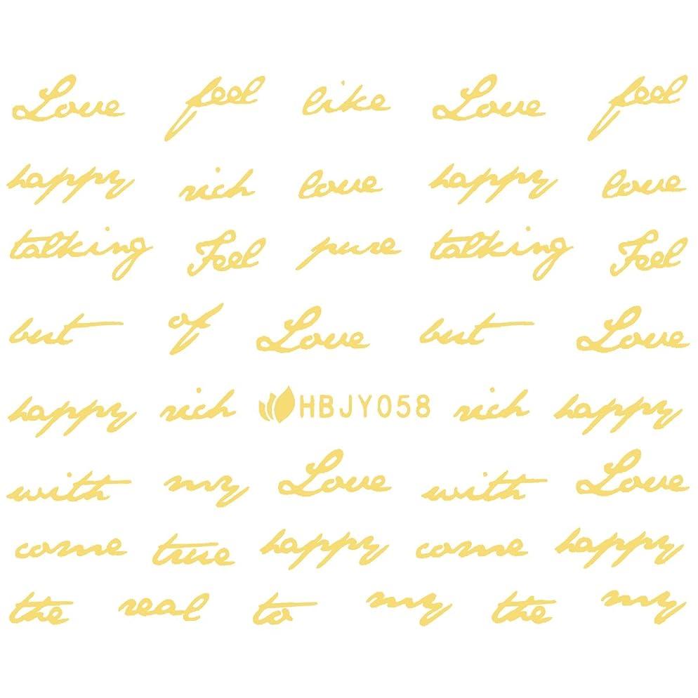 神秘的なペルセウス山ネイルシール アルファベット 文字 ブラック/ホワイト/ゴールド/シルバー 選べる80種 (ゴールドGP, 20)