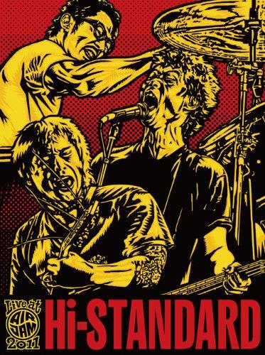 『Live at AIR JAM 2011 [DVD]』のトップ画像