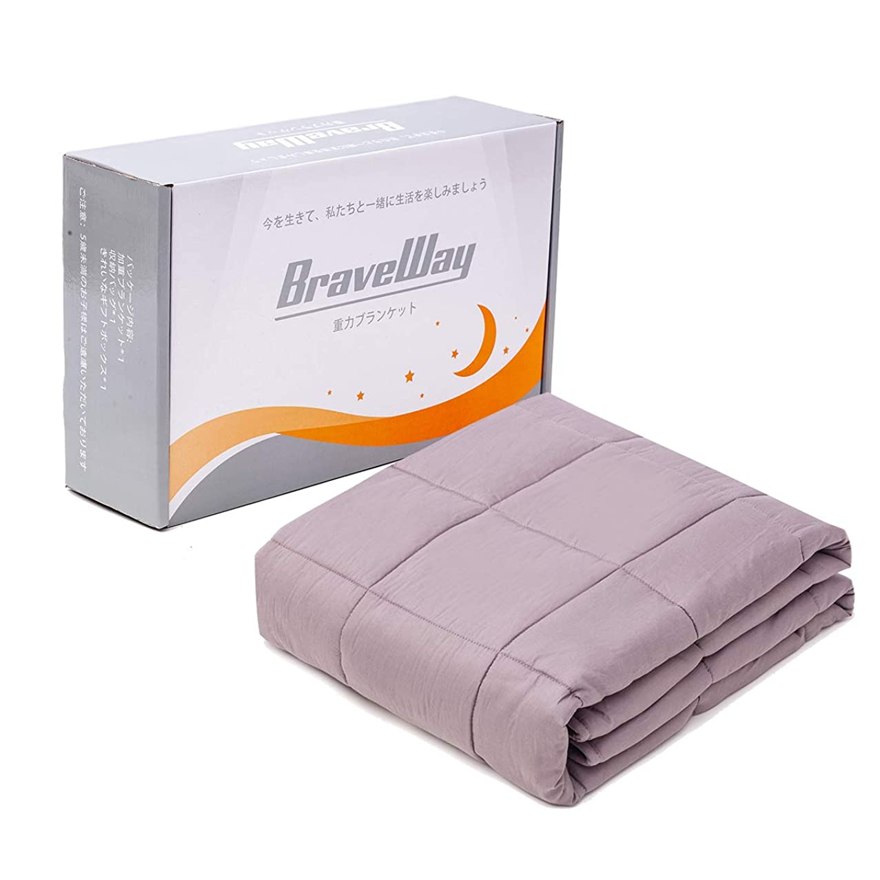 ハドル貯水池流産BRAVEWAY 加重ブランケット ウェイトブランケット 重力布団 不眠症対策 快眠 深い睡眠 快適 ストレス解消 122 x 187 cm 6.8 kg