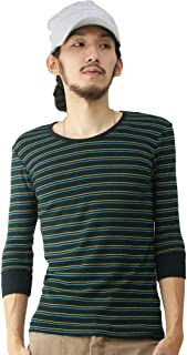 (ジーアールエヌ) grn パック入り ボーダー & シンプル 無地 ソフトフィット フライス Uネック 7分袖 Tシャツ カットソー Tee ジーアールエヌ メンズ ユニセックス インナー 重ね着