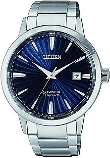 CITIZEN Mens Mechanical Watch, Analog Display and Titanium Strap - NJ2180-89L