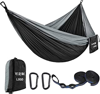 Hamac Camping Extérieur Chaise De Balançoire Récréative 270*140 Noir + Gris