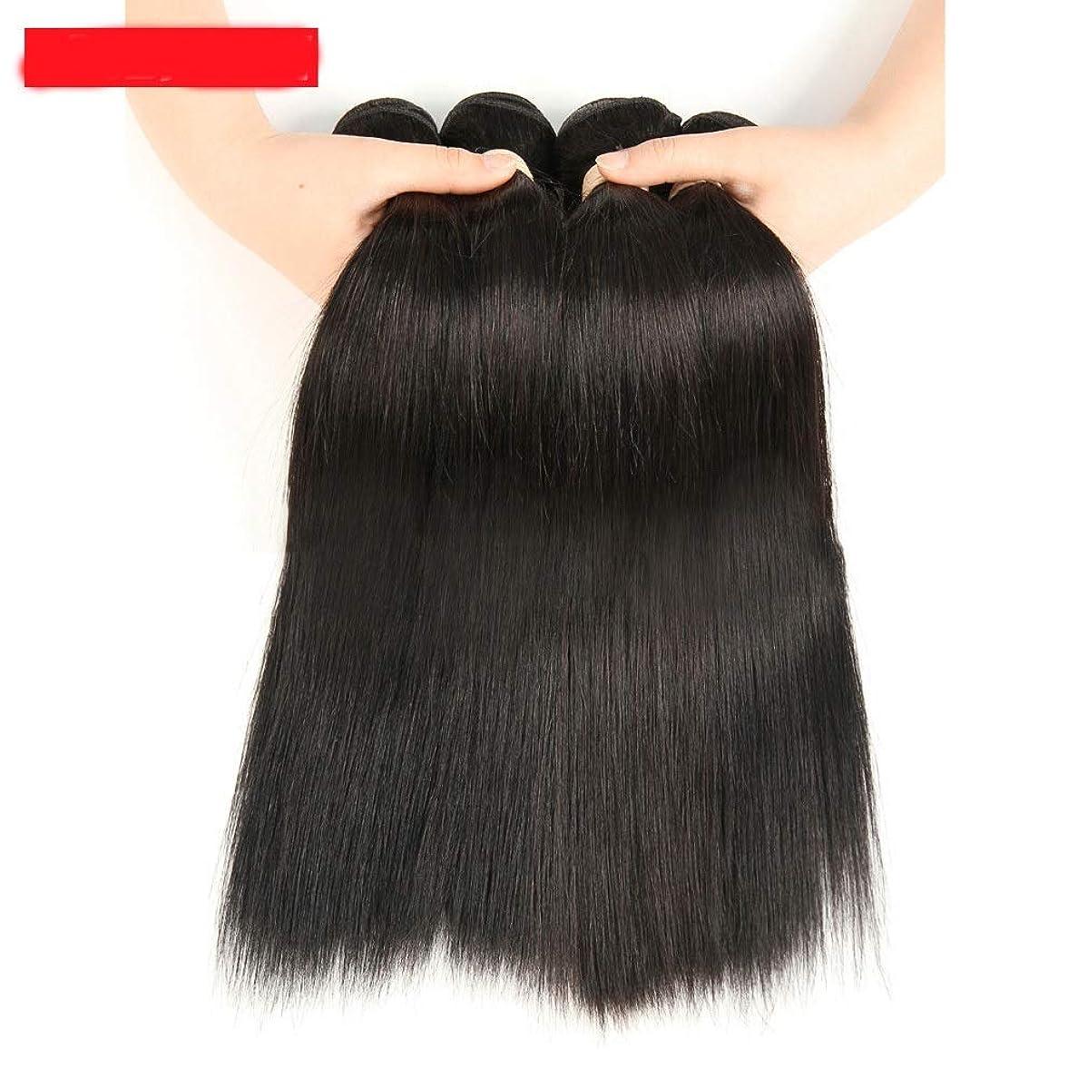 リマ印象派パシフィックYrattary 100%未処理のブラジル髪バンドルブラジルストレート人間の髪の毛1バンドルナチュラルブラックカラー10-28インチ、100g (色 : 黒, サイズ : 14 inch)